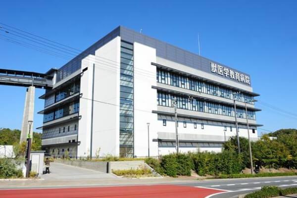 岡山理科大学獣医学教育病院